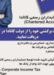 11383_Mr_Nader-Valizadeh