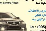 11232_Thrifty-Car-Rental