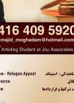 10407_Majid-Moghadam