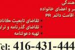 10499-B_Dr_Tadayyon