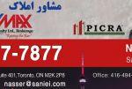11111A_Mr_Nasser-Saniei
