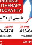 10510_Osteo-Rehab-Clinic